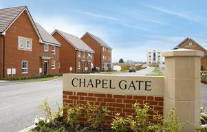 Street+scene+at+Chapel+Gate%2c+Basingstoke